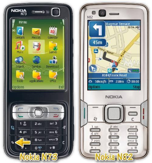 Трубка обзоры телефонов  nokia n 70 ( нокиа н70) - темы, игры, программы, драйвер, прошивка, инструкция, картинки
