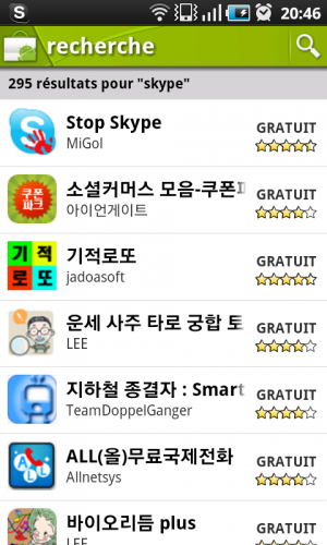 SC20110528 204620 300x500 Comment installer Skype pour Android quand il est introuvable sur le Market ?